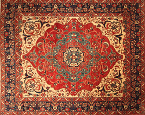 B1918 Contemporary Heriz Design Carpet